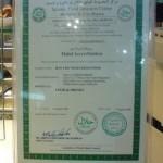 Halal certificate for vegetarian food