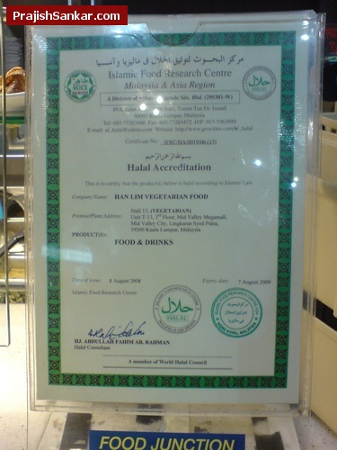 Halal certificate for vegetarian food