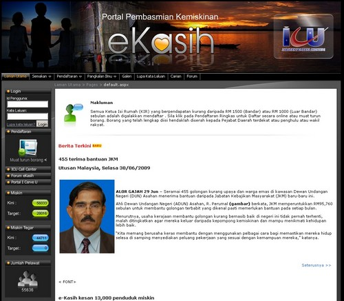 eKasih website
